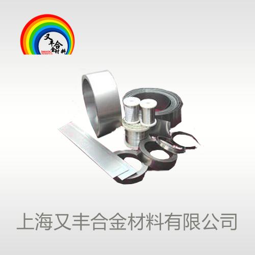 铜镍千赢国际备用网站丝 铜镍1-44