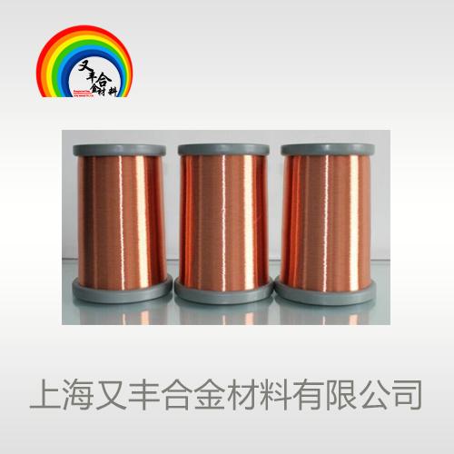 漆包锰铜丝 漆包锰铜线
