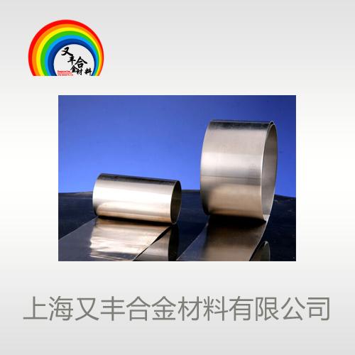 铜镍千赢国际备用网站带材