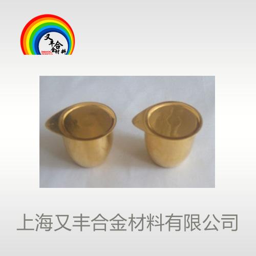 黄金坩埚 金坩埚 金器皿