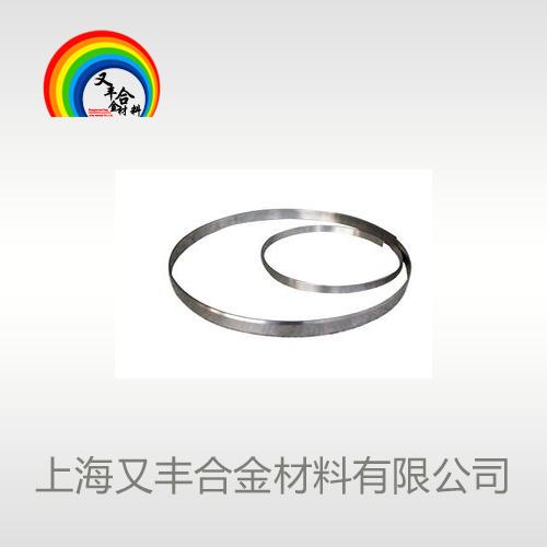 拉丝机专用镍带 拉丝机镍带镍环价格